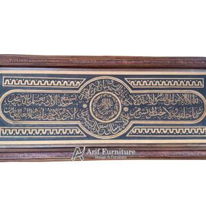 harga kaligrafi ayat kursi