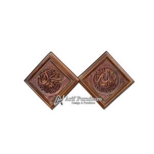 kaligrafi allah muhammad ukiran kayu
