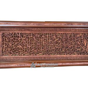 kaligrafi arab di jakarta & kaligrafi jepara