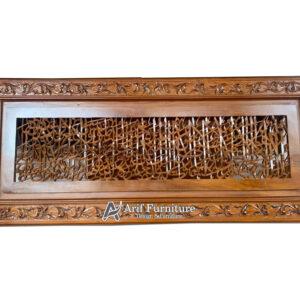 kaligrafi ayat kursi jati jepara