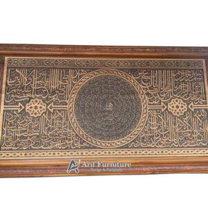 kaligrafi jakarta selatan & kaligrafi islam