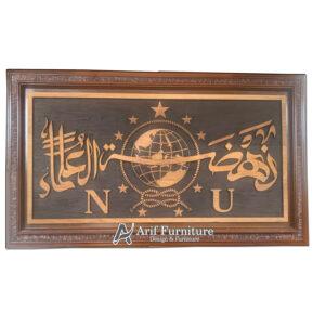 kaligrafi nahdlatul ulama ukiran jepara